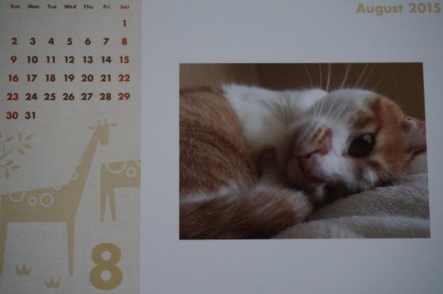 2015.8のカレンダー