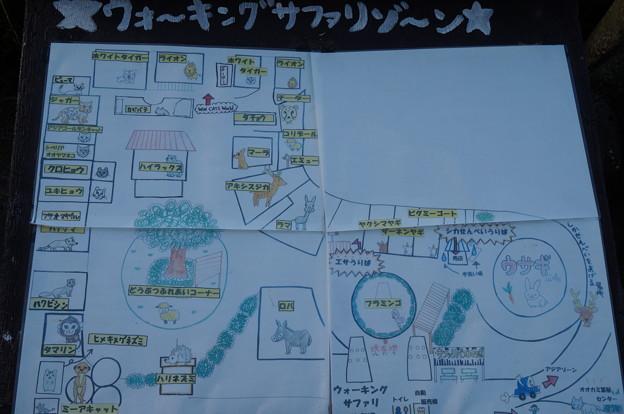 ウォーキングゾーン案内図