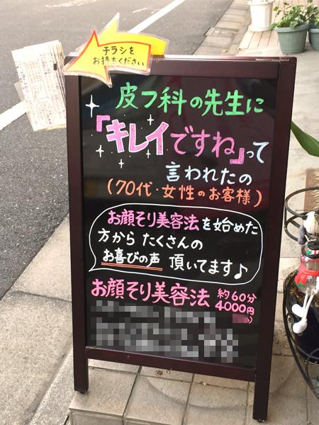 20150813_2.jpg