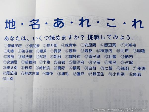 20150820_6.jpg