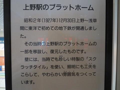 0724MTRMS10.jpg
