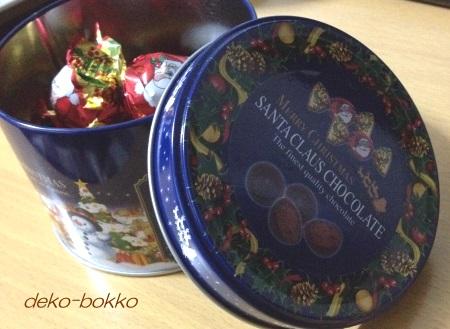 クリスマスチョコ satommyさん
