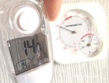 気温計比べる