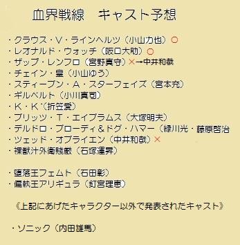 yosou2