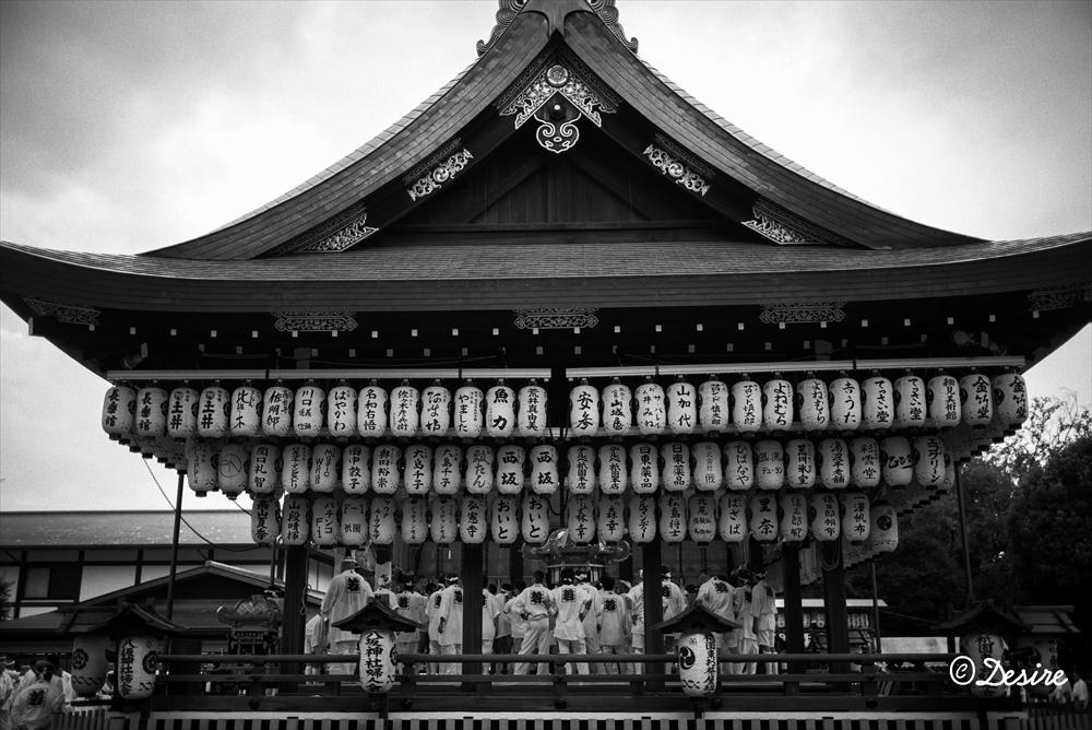 KyotoL1009572.jpg