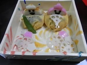 芽キャベツ用雛寿司