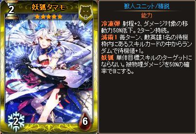 20150722_newcard01[1]