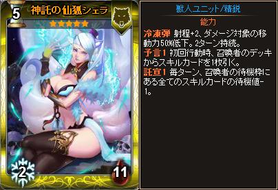 20150722_newcard02[1]