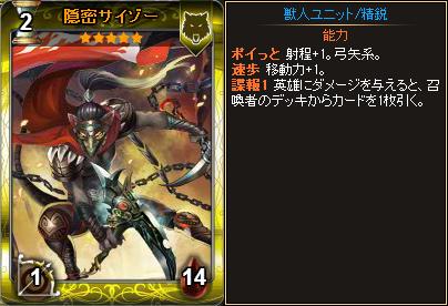 20150722_newcard04[1]