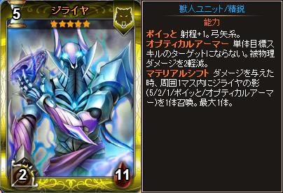 20150722_newcard03[1]