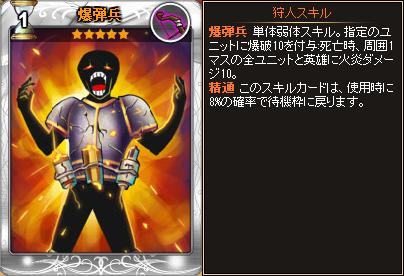 20150805_card06[1]