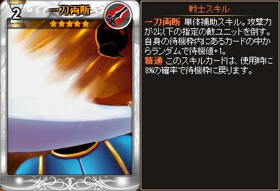 20150805_card05[1]