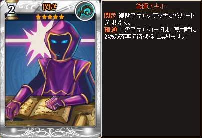 20150805_card07[1]