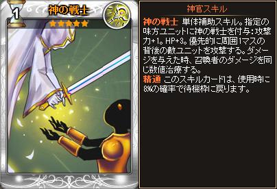20150805_card08[1]