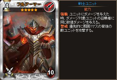 20150805_card01[1]