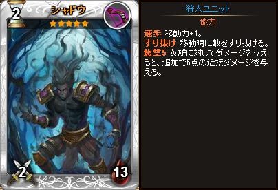 20150805_card02[1]