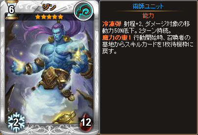 20150805_card03[1]
