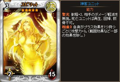 20150805_card04[1]