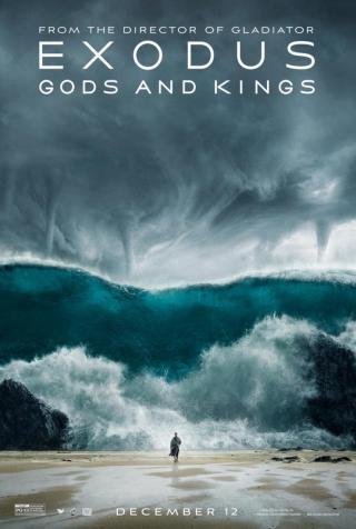 リドリー・スコット 『エクソダス:神と王』  有名なあのシーンは津波として表現される。
