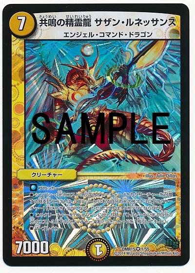 card100020712_1.jpg