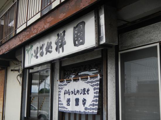 アオハタ2015_03