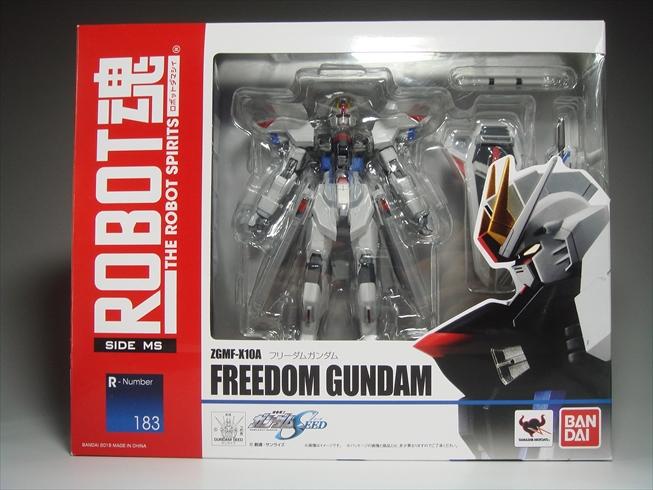 Freedom_R001.jpg