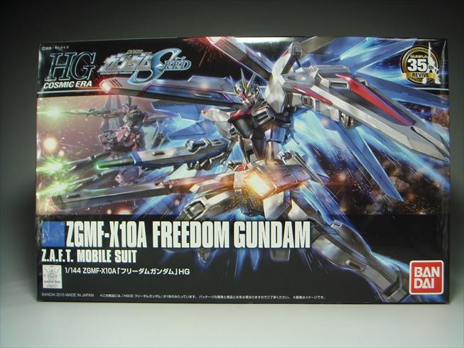Freedomgundam001.jpg
