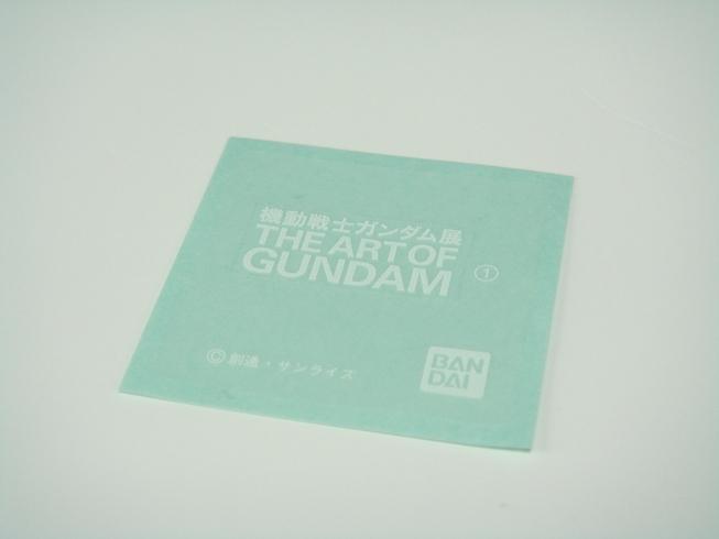 Gundam35th045.jpg