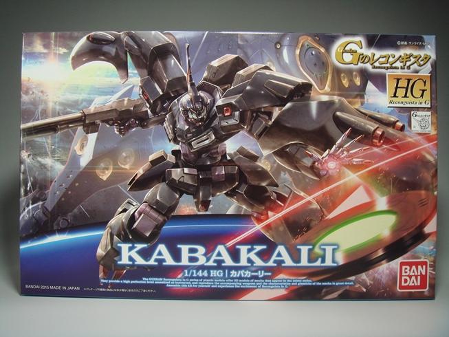 Kabakali001.jpg