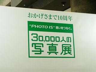 082001.jpg