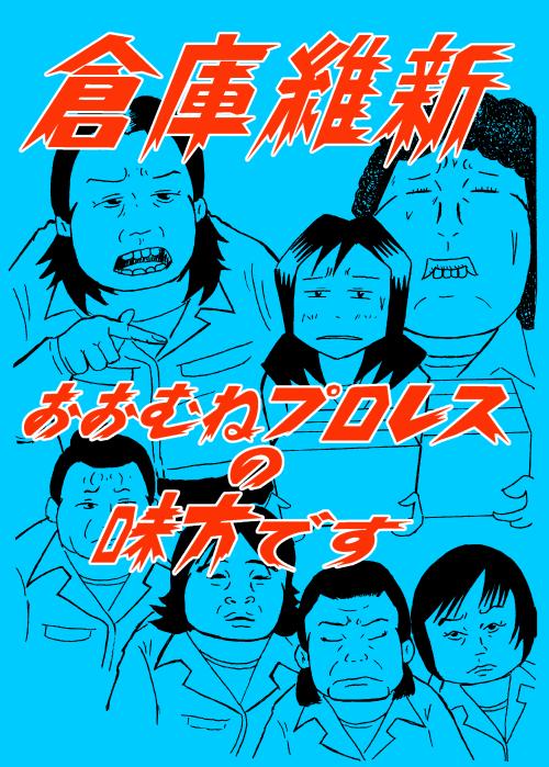 表紙chiisai