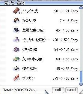 screenMimir002_20150814114239877.jpg