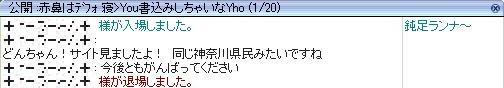 screenMimir005_20150818104941992.jpg