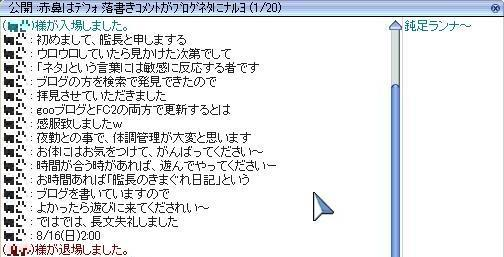screenMimir006.jpg