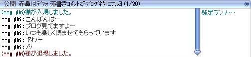 screenMimir007_20150818104936149.jpg