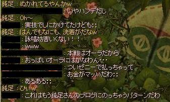 screenMimir014_20150811102855ac3.jpg
