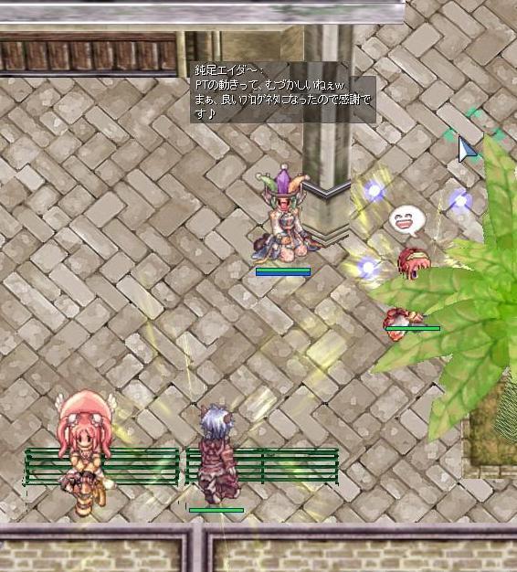 screenMimir016.jpg