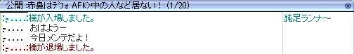 screenMimir028.jpg