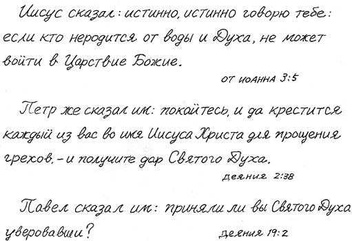 File0154 ロシア