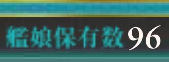 解体会議0