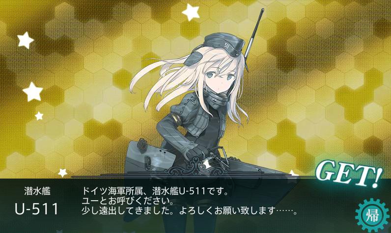 U-511GET