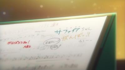 ユーフォ13話c