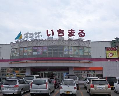 20150730池田いちまる3