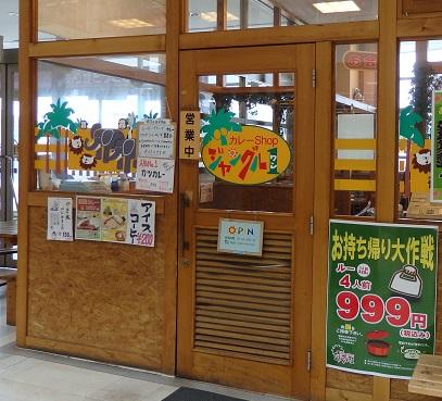 20150730池田いちまる4