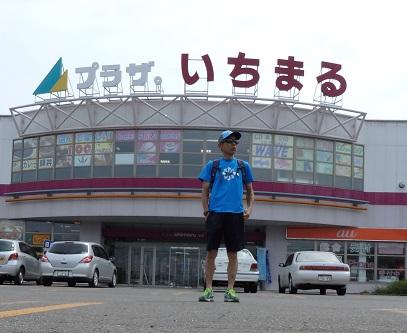 20150730池田いちまる9