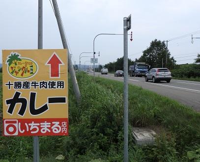 20150730池田いちまる11