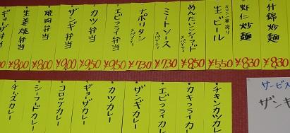20150802広尾10