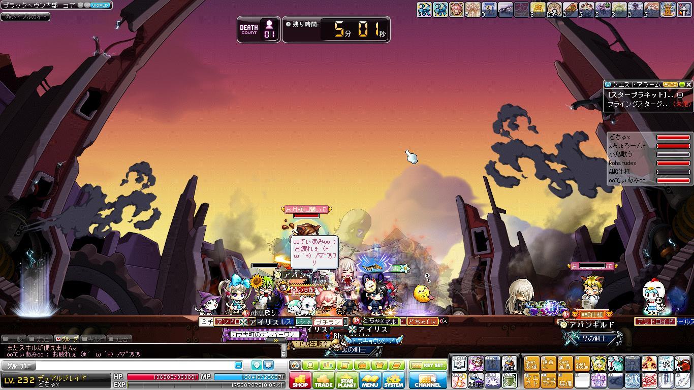 Maple150720_003115.jpg