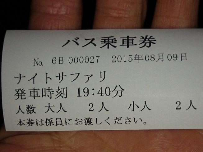 DSC_1787[1]