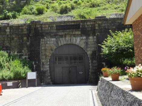 勝沼トンネルワインカーヴ